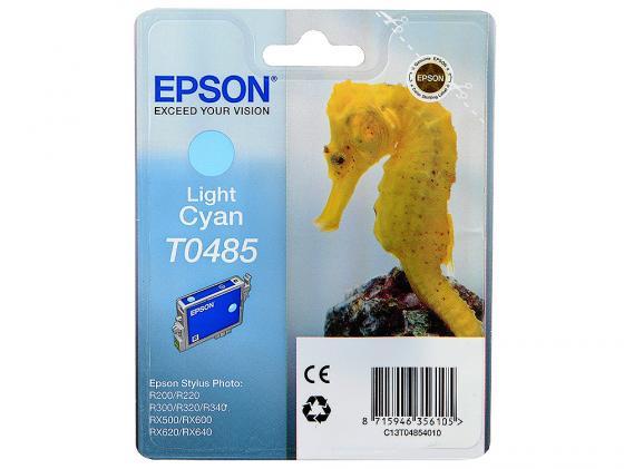 цена Картридж Epson C13T04854010 для R200 R220 R300 R320 R340 RX500 RX600 RX620 Light Cyan Светло-Голубой