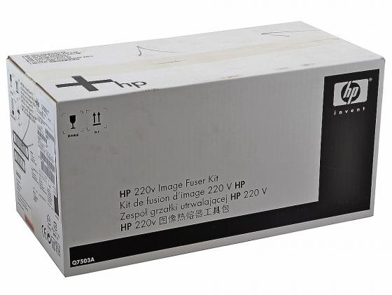 Комплект закрепления HP Fuser Q7503A для CLJ 4700/4730MFP/CP4005/CM4730 220В 90% new original for hp cp4005 4700 m4730 transfer kit assembly q7504a printer parts on sale