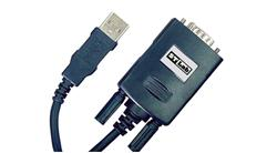 Переходник ST-Lab U224 USB to COM Retail цена