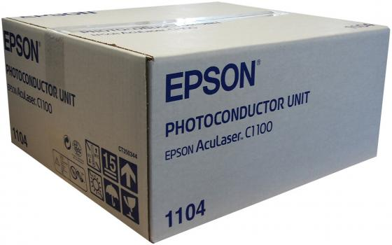 Фотобарабан Epson C13S051104 для AcuLaser C1100 42000стр epson c13s051104 black