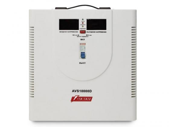 Стабилизатор напряжения Powerman AVS-10000D ибп стабилизатор powerman avs 2000m
