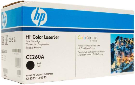 все цены на  Картридж HP CE260A для CLJ CP4525 черный 8500стр  онлайн