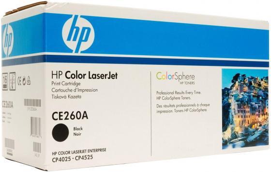 Картридж HP CE260X для CLJ CP4525 черный увеличенный 17000стр клавиатура smartbuy sbk 201gu k black usb