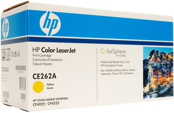 Картридж HP CE262A для CLJ CP4525 желтый 11000стр тонер картридж hp ce262a желтый clj cp4025 cp4525