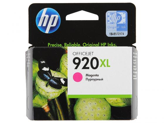 Картридж HP CD973AE №920XL для Officejet 6000 6500 7000 пурпурный 682016 001 for hp pavilion dv7 7000 notebook hm77 630m 2g 48 4st10 031 laptop motherboard 682016 501