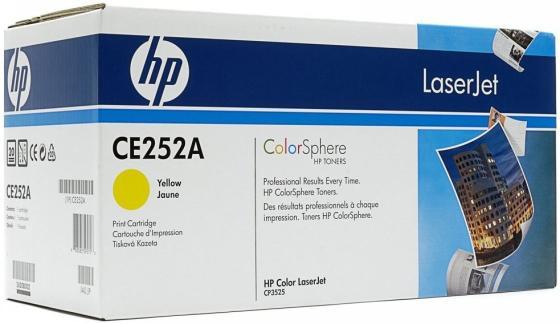 Картридж HP CE252A №504А желтый для Color LaserJet CM3530 CP3525 7000стр hp ce252a yellow для lj cp3525cm3530 7000стр