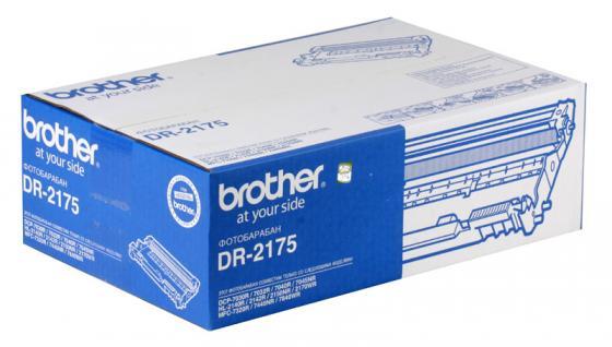 Фотобарабан Brother DR-2175 для HL-2140R/2142R/2150NR/2170WR/DCP-7030R/7032R/7045NR/MFC-7320R/7440NR/7840WR фотобарабан dr4000 brother dr 4000 до 30000 копий dr 4000