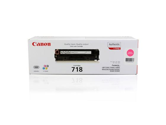 Фото - Картридж Canon 718 для LBP-7200C MF8330C пурпурный картридж canon 716m 1978b002 для canon lbp 5050 пурпурный