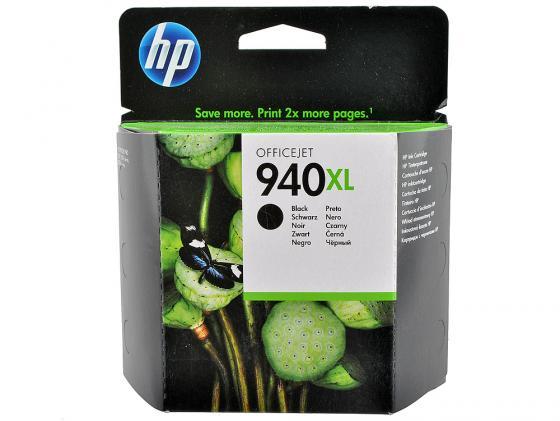 Картридж HP C4906AE №940XL для Officejet Pro 8000 8500 черный увеличенный картридж hp c4902ae 940 для officejet pro 8000 8500 черный