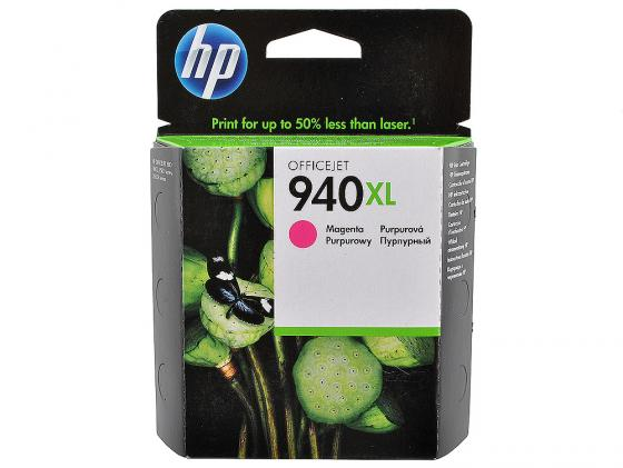 Картридж HP C4908AE №940XL для Officejet Pro 8000 8500 пурпурный картридж hp c9391ae 88xl cyan для officejet pro k550 k5400 l7580 l7680 l7780