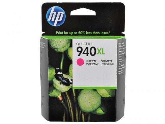 Картридж HP C4908AE №940XL для Officejet Pro 8000 8500 пурпурный картридж струйный hp 940 c4902ae черный для hp oj pro 8000 8500