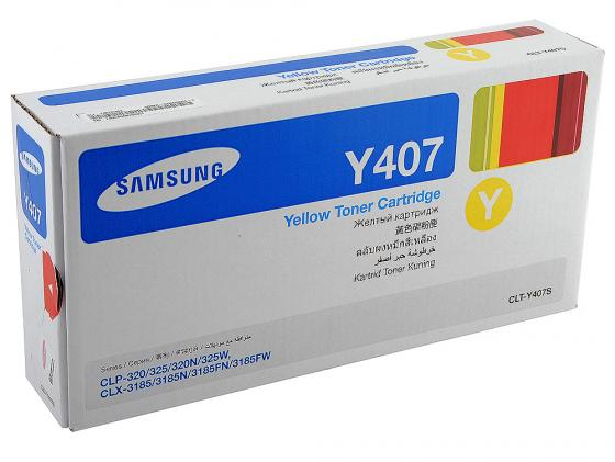 Картридж Samsung CLT-Y407S для CLP-320 325 320N Yellow Желтый кобура кобура gletcher поясная для clt 1911