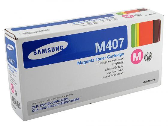 Картридж Samsung CLT-M407S для CLP-320 325 320N Magenta Пурпурный