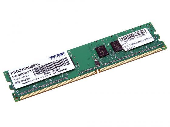 Оперативная память 2Gb (1x2Gb) PC2-6400 800MHz DDR2 DIMM CL6 Patriot PSD22G80026