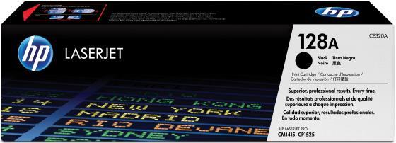 Картридж HP CE320A №128A для CLJ Pro CP1525N CP1525NW черный картридж sakura ce321a для hp сlj pro cp1525n cp1525nw 1300стр cyan