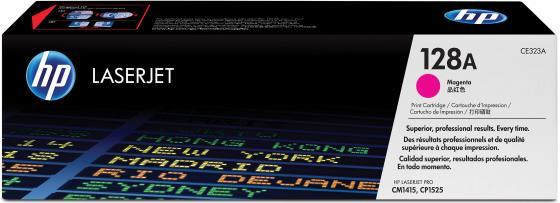 все цены на Картридж HP CE323A №128A для CLJ Pro CP1525N CP1525NW пурпурный онлайн