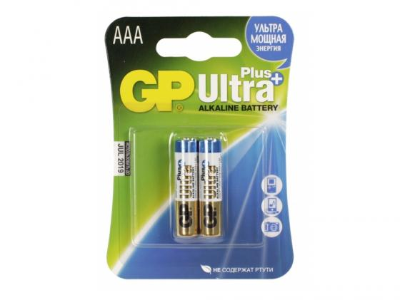 Батарейки GP Ultra Plus 24AUP-2CR2 AAA 2 шт