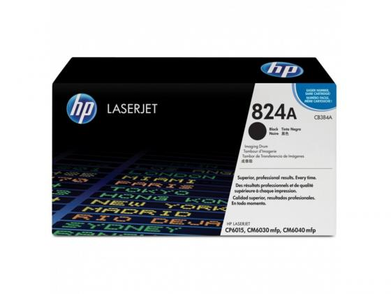 Фотобарабан HP CB384A для Color LaserJet CP6015 CM6030 CM6040 №824А черный new paper delivery tray assembly output paper tray rm1 6903 000 for hp laserjet hp 1102 1106 p1102 p1102w p1102s printer