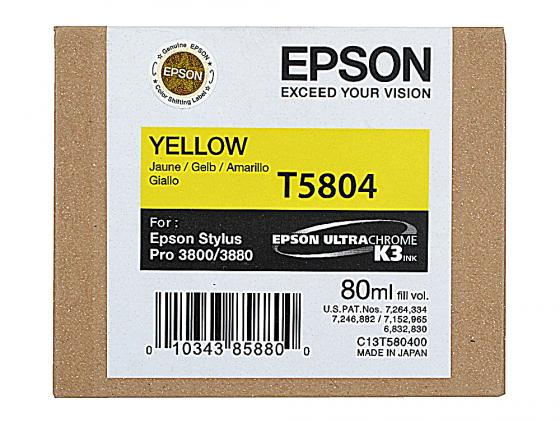 Картридж Epson C13T580400 для Epson Stylus Pro 3800 желтый аксессуар ningbo vga vga 30m cab016s 30m