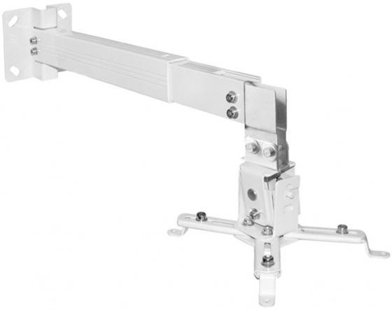 Кронштейн ARM Media PROJECTOR-3 белый потолочный 3 ст наклона до 20 кг