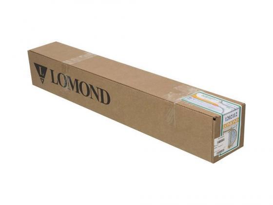 Бумага Lomond A0 90г/м2 рулон матовая для струйной печати 1202112 lomond бумага полуглянцевая 1103303