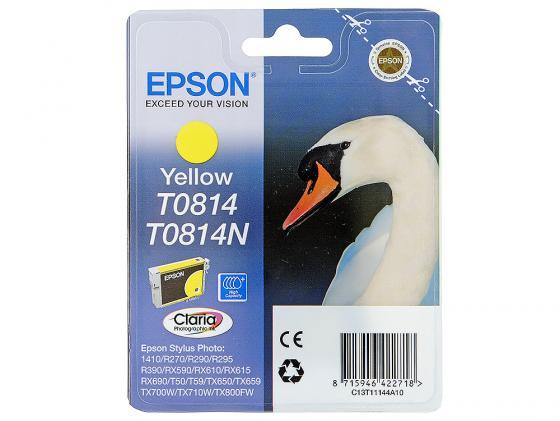 Картридж Epson C13T11144A10 T0814 для Epson R270 290 RX590 желтый картридж epson t009402 для epson st photo 900 1270 1290 color 2 pack