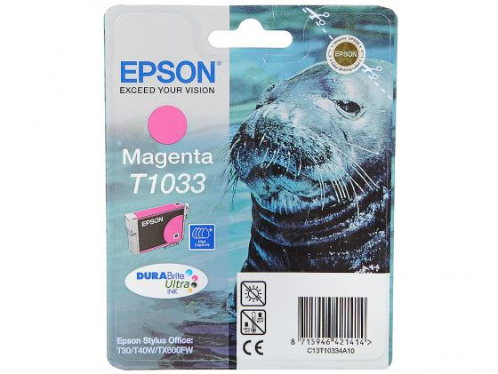 Картридж Epson C13T10334A10 для Epson Stylus Office T30/T40W/TX550W/TX600FW пурпурный replacement refillable ink cartridges for epson st40w tx550w tx600fw