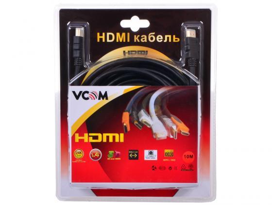 Кабель HDMI 10м VCOM Telecom v1.4-3D позолоченные контакты 2 фильтра VHD6020D-10MB Blister 70m hdmi 2 0 left angled 90 degree male to female active repeater extender booster coupler adapter 1080p hdtv