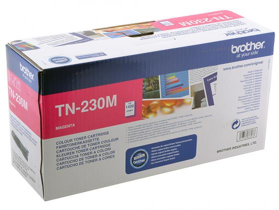 Картридж Brother TN-230M для HL3040 DCP9010CN MFC9120CN пурпурный лазерный картридж brother tn 230c голубой для hl3040 dcp9010cn mfc9120cn
