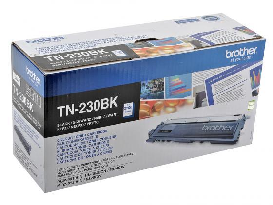 Картридж Brother TN-230BK для HL3040 DCP9010CN MFC9120CN черный картридж brother tn 230bk black для hl 3040cn dcp 9010сn mfc 9120сn 2200стр