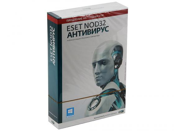Антивирус ESET NOD32 продление лицензии на 12 мес на 3ПК коробка NOD32-ENA-RN-BOX3-1-1 антивирус eset nod32 bonus [nod32 ena 1220 box 1 1] box