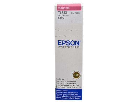 Чернила Epson для L800 C13T67334A пурпурный 70мл 250стр