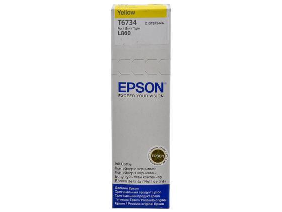 Чернила Epson для L800 C13T67344A желтый 70мл 250стр чернила epson stylus photo l800 желтый c13t67344a