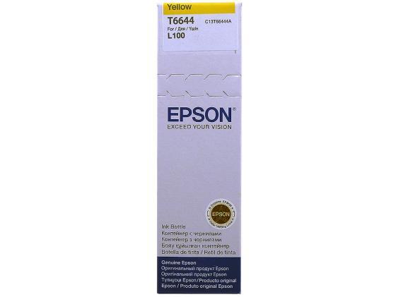 Чернила Epson для L100 L110 L210 L300 L355 C13T66444A Yellow Желтый 70мл. epson l110