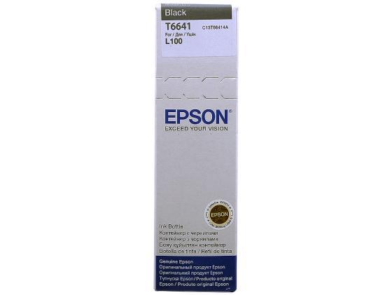 Чернила Epson для L100 L110 L210 L300 L355 C13T66414A Black Черный 70мл. fa04000 fa04010 printhead print head for epson l110 l111 l120 l211 l210 l300 l301 l351 l335 l303 l353 l358 l381 l551 printhead