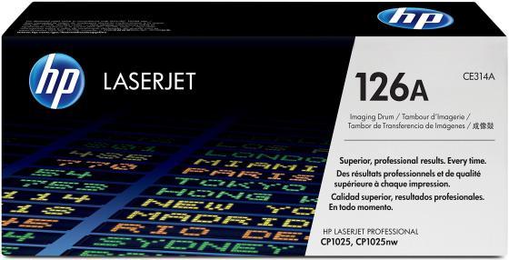 Фотобарабан HP CE314A №126A для Color LaserJet Pro CP1025 CP1025nw цена