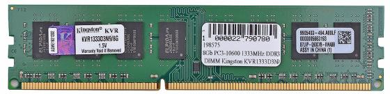 Оперативная память 8Gb (1x8Gb) PC3-10600 1333MHz DDR3 DIMM CL9 Kingston KVR1333D3N9/8G цена
