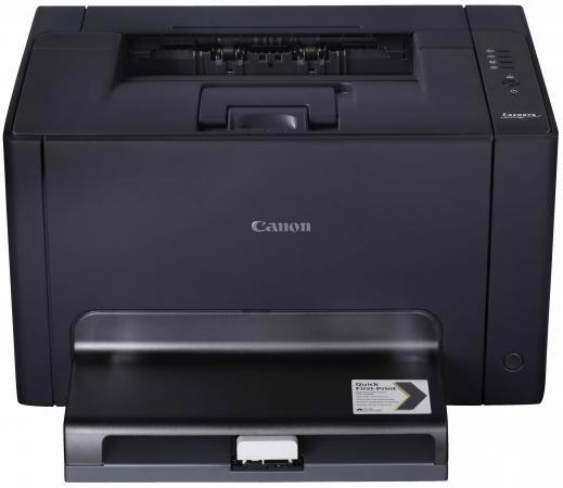 Принтер Canon LBP-7018C цветной A4 16ppm 2400x600dpi USB черный 4896B004