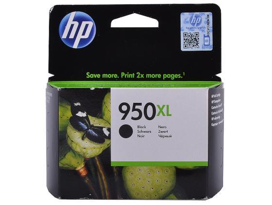 Картридж HP CN045AE BGX 950XL для Officejet Pro 8100 8600 черный картридж hi black cn045ae 950xl 15011974287
