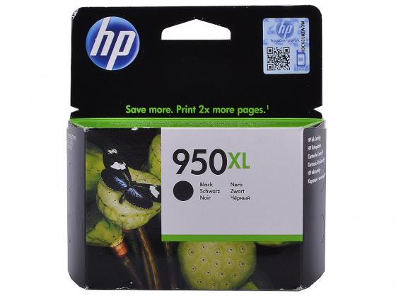 Картридж HP CN045AE BGX 950XL для Officejet Pro 8100 8600 черный hp cn045ae 950xl