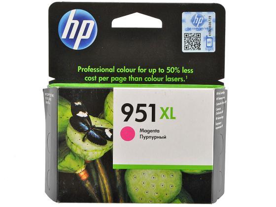 Картридж HP CN047AE BGX 951XL для Officejet Pro 8100 8600 пурпурный картридж hp cn051ae 951 для officejet pro 8100 8600 пурпурный