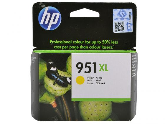 Картридж HP CN048AE BGX 951XL для Officejet Pro 8100 8600 желтый 4 color lot newest permanent arc chip for hp950 951 950xl 951xl for hp officejet pro 276dw 251dw 8100 8600 printer