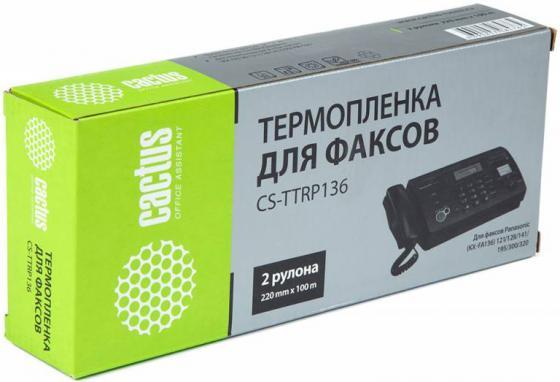 Термопленка CACTUS CS-TTRP136 для факсов Panasonic (KXF-A136) FP10х/121/128/141/195/2хх/300/302/320/330 (2шт/ 220mm х 100м.)