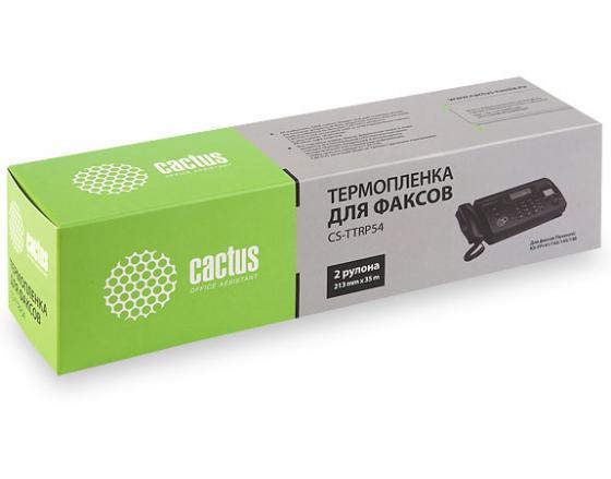 Термопленка CACTUS CS-TTRP54 для факсов Panasonic (KXF-A54) KX-FP141/143/145/148 2шт