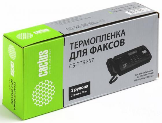 Термопленка CACTUS CS-TTRP57 для факсов Panasonic (KX-FA57A) KX-FP343/FHP363/FB421/422/423 (2шт/ 213mm х 70м.)