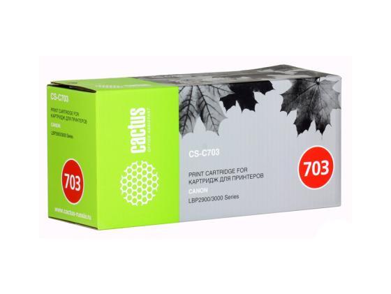 Картридж Cactus CS-C703 для Canon LBP2900 LBP3000 2000 стр цена 2017