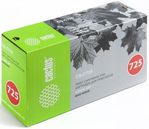 Фото - Картридж Cactus CS-C725S для Canon LBP 6000 i-Sensys 6000b i-Sensys черный 1600стр. принтер лазерный canon i sensys lbp113w 2207c001 a4 duplex wifi