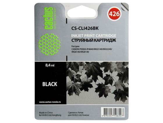 Картридж Cactus CS-CLI426BK для Canon PIXMA MG5140 5240 6140 8140 MX884 черный картридж blossom bs cli 426c cyan для canon mg5240 mg5140 ip4840 6140 8140