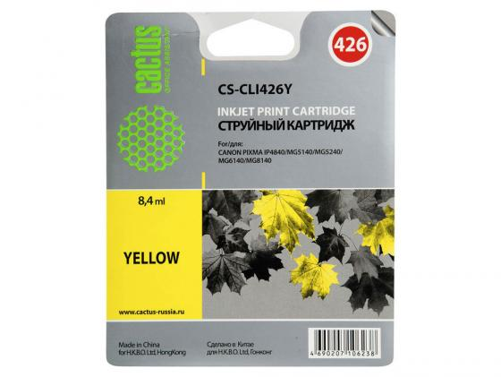 Картридж Cactus CS-CLI426Y для Canon PIXMA MG5140 5240 6140 8140 MX884 желтый картридж blossom bs cli 426c cyan для canon mg5240 mg5140 ip4840 6140 8140