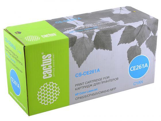 все цены на Картридж CACTUS CS-CE261A для HP Сolor LaserJet CP4025/CP4525/CM4540mfp голубой 11000стр онлайн